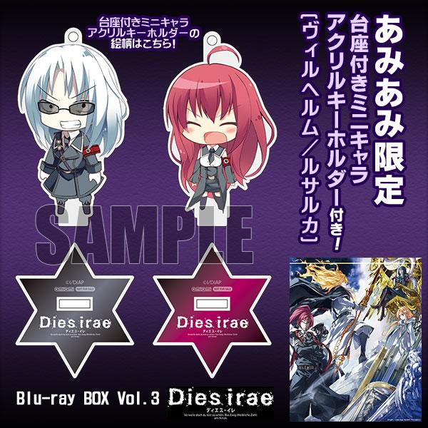 【あみあみ限定特典】BD Dies irae Blu-ray BOX Vol.3[DMM pictures]《発売済・在庫品》