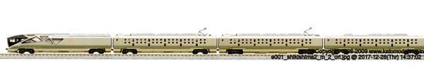 10-1447 E001形〈TRAIN SUITE 四季島〉10両セット〈特別企画品〉[KATO]【送料無料】《在庫切れ》