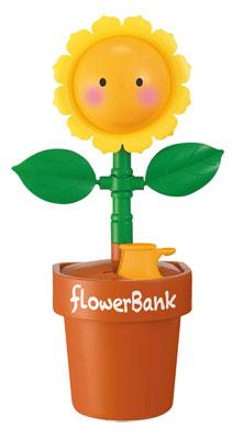 FlowerBank ひまわり イエロー[シャイン]《在庫切れ》