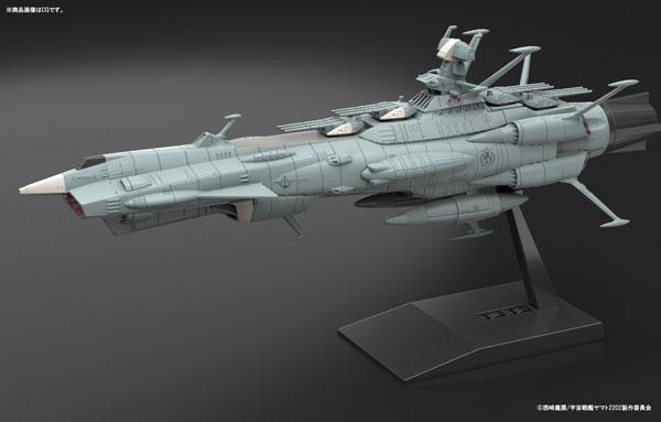 メカコレクション 宇宙戦艦ヤマト2202 地球連邦アンドロメダ級 一番艦 アンドロメダ プラモデル(再販)[バンダイ]《発売済・在庫品》