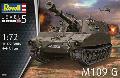 1/72 M109G 自走榴弾砲 完全新金型[ドイツレベル]《取り寄せ※暫定》