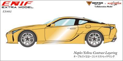 1/43 LEXUS LC500 右ハンドル仕様 内装色オーク ネープルスイエロー コントラストレイヤリング[メイクアップ/キッドボックス]【送料無料】《在庫切れ》