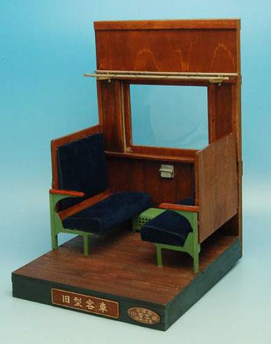 想い出横町シリーズ 1/12 旧型客車 客室ジオラマ[コバアニ模型工房]《在庫切れ》