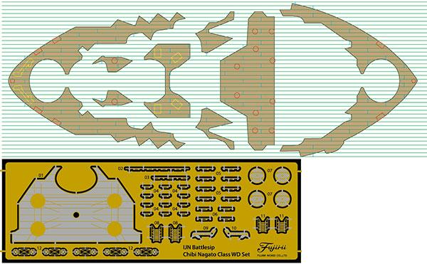 ちび丸グレードアップパーツシリーズ No.33 ちび丸 長門型(長門/陸奥) 純正木甲板シール[フジミ模型]《在庫切れ》