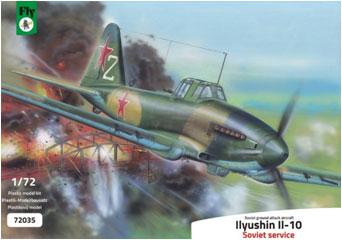 1/72 イリューシンIl-10 1944年型 「ソ連」 プラモデル[フライ]《取り寄せ※暫定》