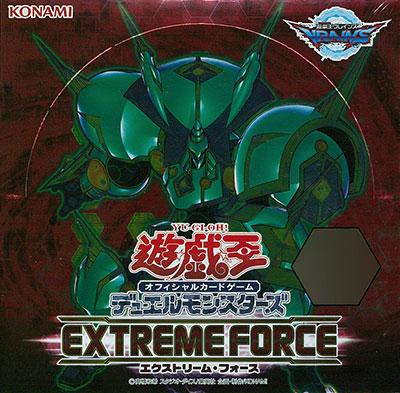 遊戯王OCG デュエルモンスターズ EXTREME FORCE(エクストリーム・フォース) 30パック入りBOX[コナミ]【送料無料】《在庫切れ》