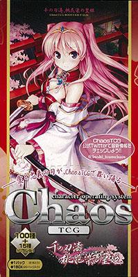 【特典】ChaosTCG ブースターパック 千の刃濤、桃花染の皇姫 20パック入りBOX[ブシロード]【送料無料】《在庫切れ》