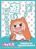 キャラクタースリーブ 干物妹!うまるちゃんR カードゲームは…遊びじゃないんだよ!!(EN-525) パック[エンスカイ]《在庫切れ》