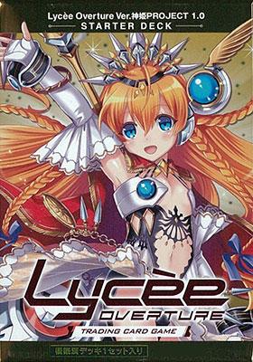 リセ オーバーチュア Ver.神姫PROJECT 1.0 スターターデッキ 5パック入りBOX[ムービック]《発売済・在庫品》