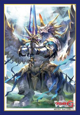 ブシロードスリーブコレクション ミニ Vol.318 カードファイト!! ヴァンガードG『極天のゼロスドラゴン ウルティマ』パック[ブシロード]《在庫切れ》