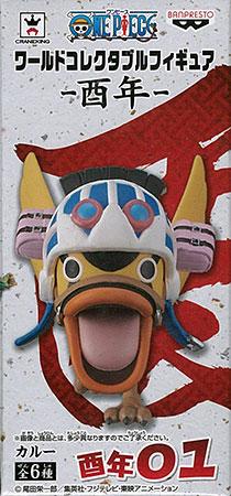 ワンピース ワールドコレクタブルフィギュア -酉年- カルー(プライズ)