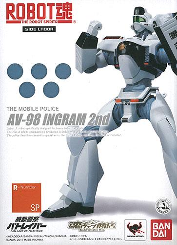 【中古】(本体A/箱B)ROBOT魂 -ロボット魂-〈SIDE LABOR〉イングラム2号機(通常版)『機動警察パトレイバー』(魂ウェブ商店限定)[バンダイ]《発売済・在庫品》