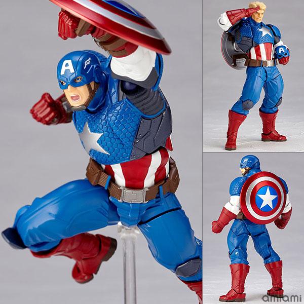 フィギュアコンプレックス アメイジング・ヤマグチ No.007 Captain America (キャプテン・アメリカ)[海洋堂]《在庫切れ》
