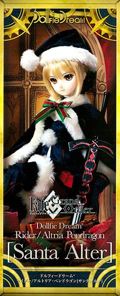 ドルフィードリーム Fate/Grand Order ライダー/アルトリア・ペンドラゴン[サンタオルタ]