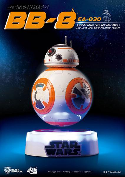 エッグアタック 『スター・ウォーズ/最後のジェダイ』BB-8(マグネット・フローティング版)