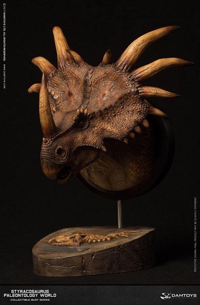 ミュージアムシリーズ スティラコサウルス バストB ブラウン