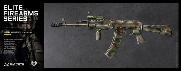 1/6 エリートファイヤーアームズシリーズ 2 スペツナズ アサルト ライフル AK74M セット カモ