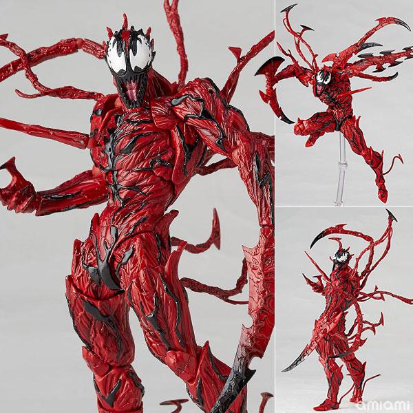 フィギュアコンプレックス アメイジング・ヤマグチ No.008 『スパイダーマン』 カーネイジ(再販)[海洋堂]《04月予約》