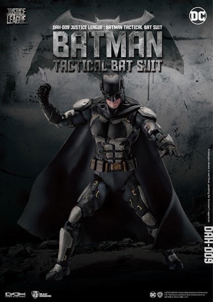 ダイナミック・アクション・ヒーローズ #009『ジャスティス・リーグ』1/9 バットマン(タクティカル・バットスーツ版)