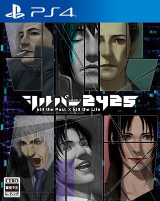 PS4 シルバー2425 通常版[日本一ソフトウェア]《発売済・在庫品》