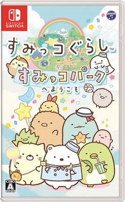 Nintendo Switch すみっコぐらし すみっコパークへようこそ[日本コロムビア]【送料無料】《在庫切れ》
