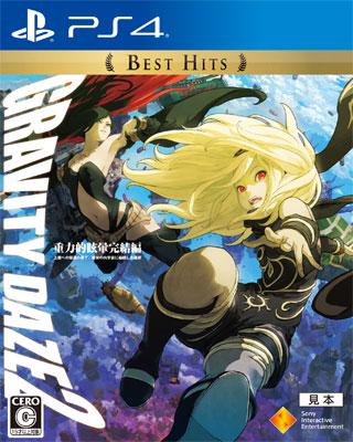PS4 GRAVITY DAZE 2 Best Hits[SIE]《在庫切れ》