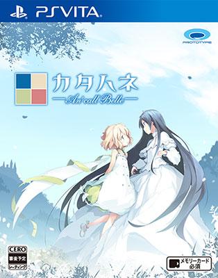 PS Vita カタハネ ―An'call Belle―[プロトタイプ]《在庫切れ》