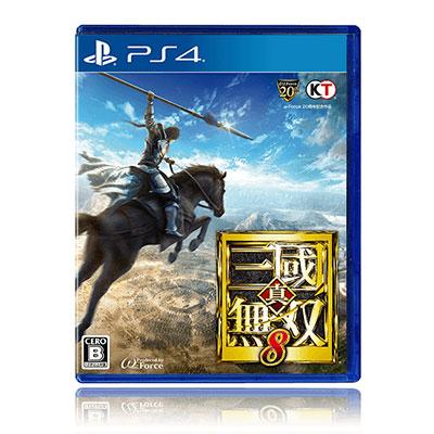 PS4 真・三國無双8 通常版[コーエーテクモゲームス]《在庫切れ》