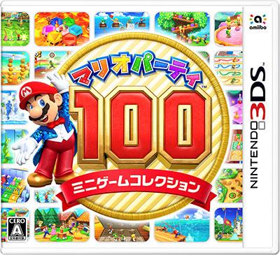 3DS マリオパーティ100 ミニゲームコレクション[任天堂]【送料無料】《在庫切れ》
