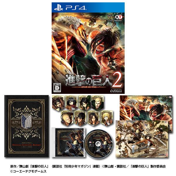 【特典】PS4 進撃の巨人2 TREASURE BOX[コーエーテクモゲームス]《在庫切れ》