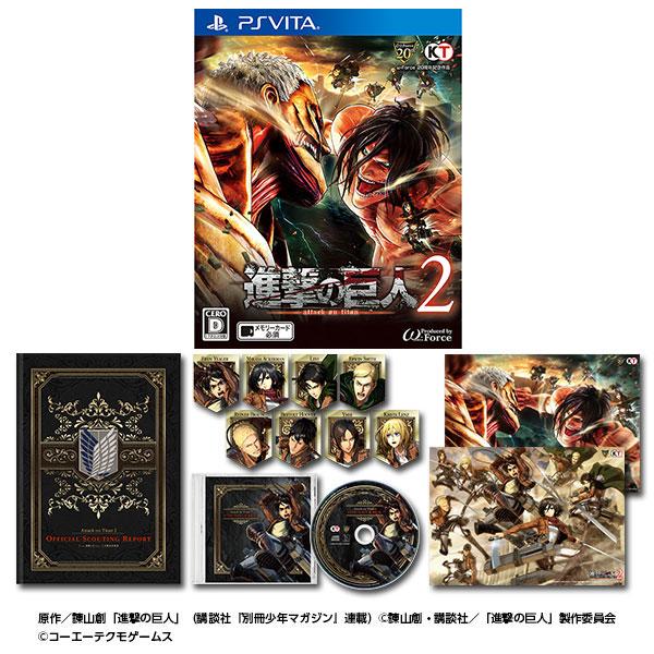 【特典】PS Vita 進撃の巨人2 TREASURE BOX[コーエーテクモゲームス]《在庫切れ》