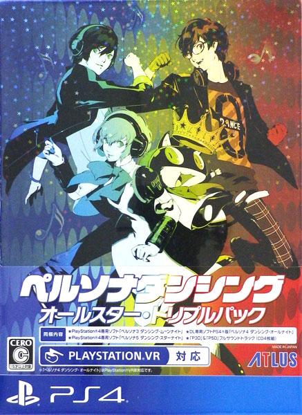 PS4 ペルソナダンシング オールスター・トリプルパック[アトラス]《発売済・在庫品》