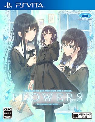 【特典】PS Vita FLOWERS冬篇[プロトタイプ]《在庫切れ》