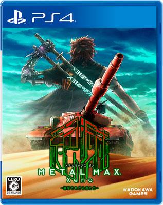 【特典】PS4 METAL MAX Xeno[角川ゲームス]《発売済・在庫品》