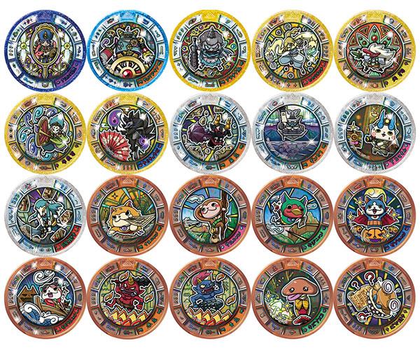 妖怪ウォッチ 妖怪メダルトレジャー03 美しき王と機械仕掛けの妖怪 20個入りBOX[バンダイ]《在庫切れ》