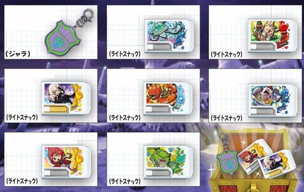 スナックワールド トレジャラボックスガム2 10個入りBOX (食玩)
