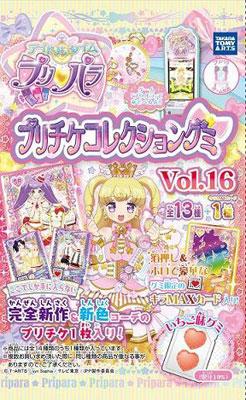 アイドルタイムプリパラ プリチケコレクショングミ Vol.16 20個入りBOX (食玩)
