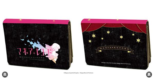 キャラケース「マギアレコード 魔法少女まどか☆マギカ外伝」01/ロゴデザイン[A3]【送料無料】《在庫切れ》