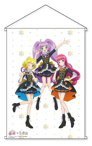 アイドルタイムプリパラ × i☆Ris SoLaMi・SMILE B2タペストリー[グルーヴガレージ]《発売済・在庫品》