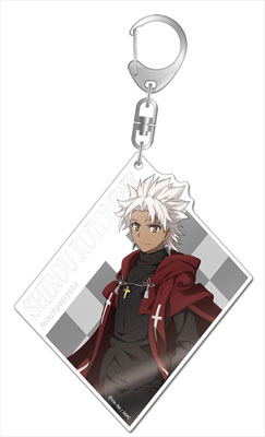 Fate/Apocrypha デカアクリルキーホルダー シロウ・コトミネ[Gift]《在庫切れ》