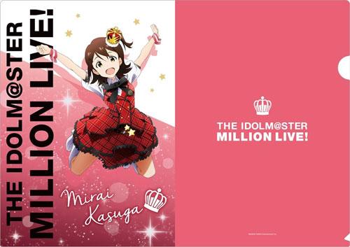 アイドルマスター ミリオンライブ! A4クリアファイル 春日未来[Gift]《発売済・在庫品》