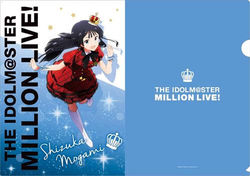 アイドルマスター ミリオンライブ! A4クリアファイル 最上静香[Gift]《発売済・在庫品》