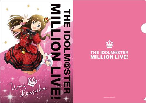 アイドルマスター ミリオンライブ! A4クリアファイル 高坂海美[Gift]《在庫切れ》