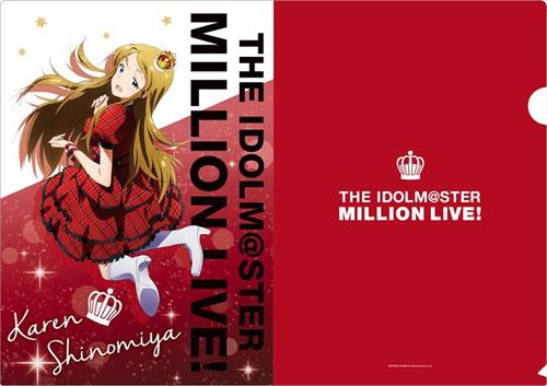 アイドルマスター ミリオンライブ! A4クリアファイル 篠宮可憐[Gift]《在庫切れ》