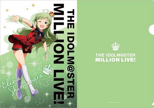 アイドルマスター ミリオンライブ! A4クリアファイル 島原エレナ[Gift]《在庫切れ》