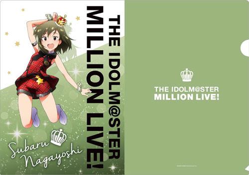 アイドルマスター ミリオンライブ! A4クリアファイル 永吉昴[Gift]《在庫切れ》