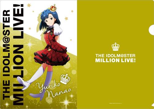 アイドルマスター ミリオンライブ! A4クリアファイル 七尾百合子[Gift]《在庫切れ》