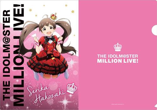 アイドルマスター ミリオンライブ! A4クリアファイル 箱崎星梨花[Gift]《在庫切れ》