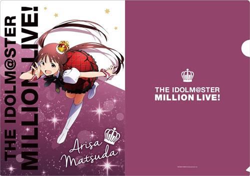 アイドルマスター ミリオンライブ! A4クリアファイル 松田亜利沙[Gift]《在庫切れ》