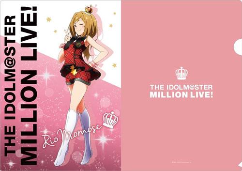 アイドルマスター ミリオンライブ! A4クリアファイル 百瀬莉緒[Gift]《在庫切れ》